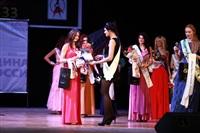 Мисс Тульская область - 2014, Фото: 485