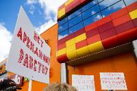 Предприниматели требуют обнуления аренды в ТЦ Тулы на период карантина, Фото: 13