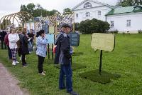 Столетие Ясной Поляны, Фото: 33