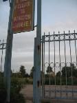 Стадион в Менделеевском, Фото: 3