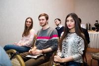 Пресс-конференция «Дом.ru» 30 января, Фото: 9