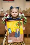В Туле прошёл конкурс детских рисунков «Мои родители работают в прокуратуре», Фото: 28