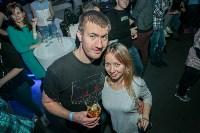 "Концерт Макса Коржа в ""Прянике"", Фото: 38"