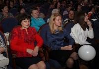 Тульское отделение «Союза женщин России» отметило 25-летний юбилей, Фото: 7