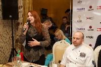 В Туле выбрали трёх лучших кулинаров, Фото: 140