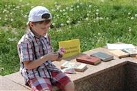 В Туле прошел флешмоб «Читающий парк», Фото: 41