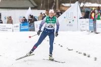 Чемпионат мира по спортивному ориентированию на лыжах в Алексине. Последний день., Фото: 47
