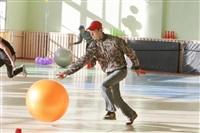 Областной спортивный праздник для детей с ограниченными возможностями , Фото: 1