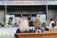 """""""Буги-вуги попурри"""" в Центральном парке. 18 мая 2014, Фото: 38"""
