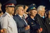 """Шествие """"Свеча памяти"""", 22 июня 2016, Фото: 59"""