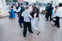 Танцевальный вечер на ротонде, Фото: 29
