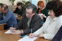 Тотальный диктант. 12.04.2014, Фото: 13
