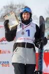 «Кубок Форино» по сноубордингу и горнолыжному спорту., Фото: 43