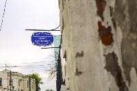 Склеп, кобры, мюзикл и полуночный дозор: В Тульской области прошла «Ночь музеев», Фото: 8