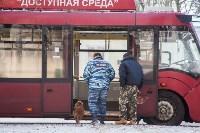 Бесхозный пакет в троллейбусе, Фото: 9