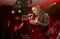 М2, рок-клуб, Фото: 2