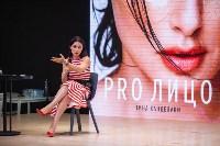 Тина Канделаки. Презентация книги Pro лицо, Фото: 59
