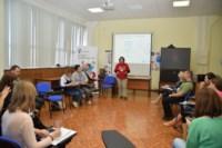 Пресс-тур «Ростелекухня-2»: погружение по ту сторону интернета, Фото: 3