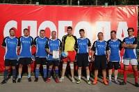 Финал и матч за третье место. Кубок Слободы по мини-футболу-2015, Фото: 149
