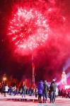Митинг-концерт в честь годовщины присоединения Крыма к России, Фото: 74
