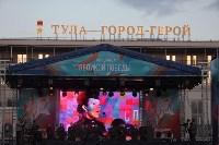 Концерт и салют в честь Дня Победы 2019, Фото: 4