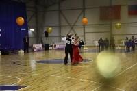 Танцевальный турнир «Осенняя сказка», Фото: 29
