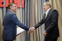 Алексей Дюмин поздравил представителей строительной отрасли с профессиональным праздником, Фото: 15