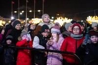 "Концерт группы ""Иванушки"" на площади Ленина, Фото: 27"