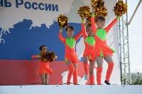 """Фитнес-фестиваль """"Активный гражданин"""", Фото: 44"""
