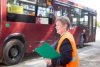 """Конкурс """"Лучший водитель автобуса"""", Фото: 44"""