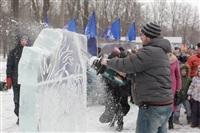 проводы Масленицы в ЦПКиО, Фото: 34