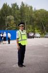 Конкурс водительского мастерства среди полицейских, Фото: 40