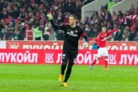 «Спартак»-«Арсенал». 9.11.2014, Фото: 169