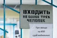 """Молодежка """"Арсенала"""" сыграла с командой заключенных, Фото: 13"""
