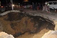 Глубина провала на Одоевском шоссе в Туле - примерно 3 метра, Фото: 8