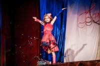 Мисс Барби-2014, Фото: 22
