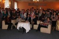 В Туле состоялся региональный фестиваль национальной кухни «Радуга вкуса», Фото: 3