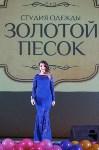 """Конкурс """"Мисс Студенчество Тульской области 2015"""", Фото: 142"""