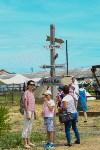 В Туле прошел народный фестиваль «Дорога в Кордно. Путь домой», Фото: 14