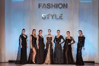 Фестиваль Fashion Style 2017, Фото: 317