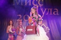 Мисс Тула-2013, Фото: 110