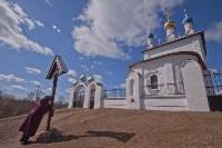 Пасхальное богослужение в Епифани, Фото: 99