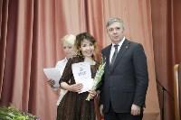 """Награждение победителей акции """"Любимый доктор"""", Фото: 122"""