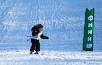 Горнолыжный чемпионат в Форино, Фото: 53
