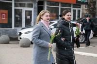 Полиция поздравила тулячек с 8 Марта, Фото: 35