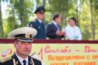Принятие присяги в Первомайском кадестком корпусе, Фото: 127