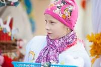 День города - 2015 на площади Ленина, Фото: 13