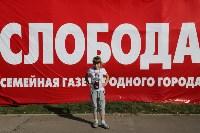 Финал и матч за третье место. Кубок Слободы по мини-футболу-2015, Фото: 125