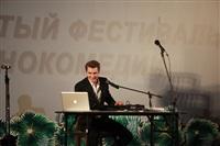 Улыбнись, Россия! , Фото: 103