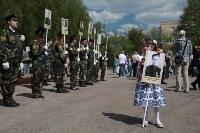 Бессмертный полк-2016, Фото: 165